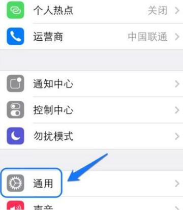 """iphone6怎么设置小圆点  1,在苹果6的主屏上找到""""设置""""图标,点击"""